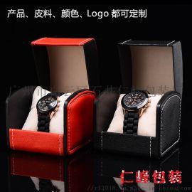 品牌PU皮翻盖高档手表盒包装盒 手表收纳盒工厂直销