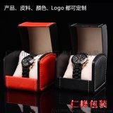 品牌PU皮翻蓋高檔手錶盒包裝盒 手錶收納盒工廠直銷