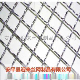 轧花围栏网 镀锌轧花网 密目轧花网