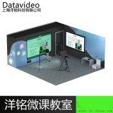 微課慕課教室背投式錄播教室設備錄播系統一體機