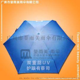 【雨伞厂家】定做- 热转印雨伞  广州雨伞厂