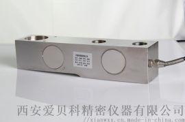 悬臂梁**ABiK称重模块称重传感器陕西总厂