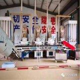 时产200吨建筑垃圾碎石机厂家 潍坊石料破碎机型号