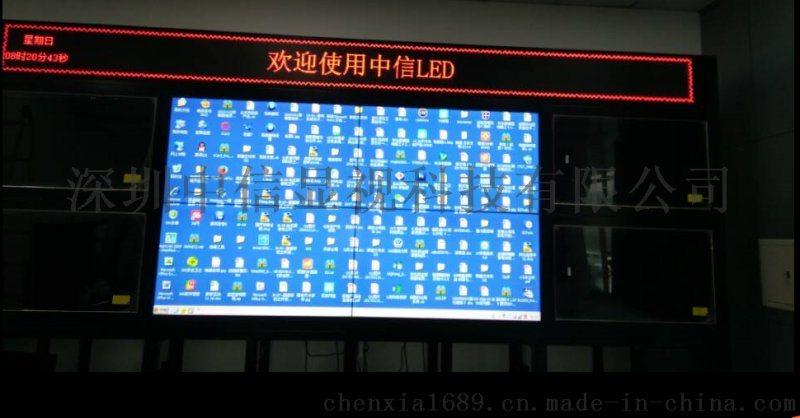 三星46寸無縫拼接屏武漢大螢幕拼接牆廠家