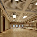 广州铝方通 的安装与维护