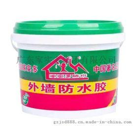 外墙防水胶 透明防水胶 防水防潮胶