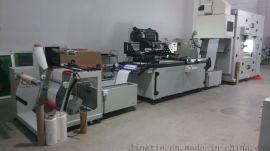 丝印机 全自动汽车仪表丝网印刷机