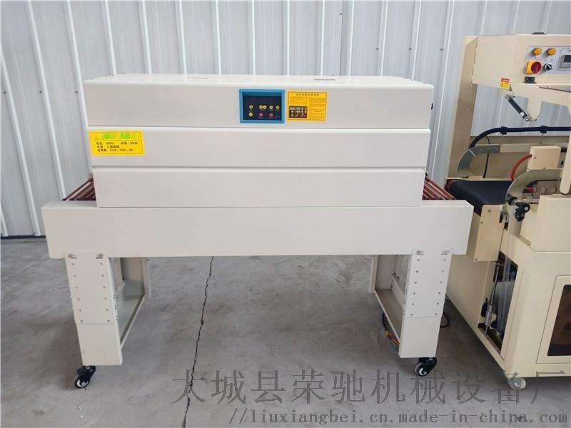 金牌廠家直銷薄膜熱收縮包裝機 濾芯封口包裝機