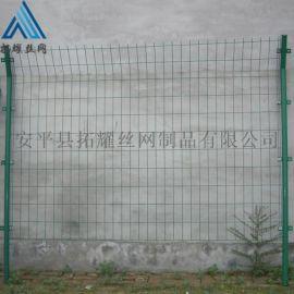 公路铁路护栏网_种植园双边丝护栏网