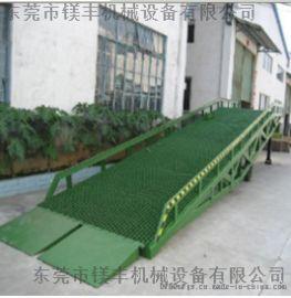 东莞3吨叉车过桥集装箱装卸平台 叉车装车平台