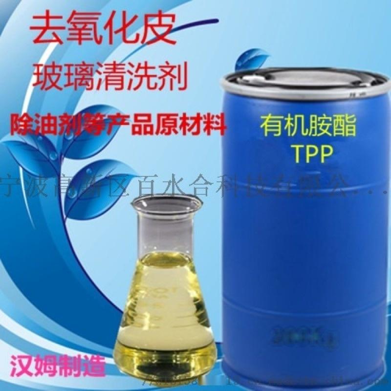 異構醇油酸皁DF-20做出來的超聲波除蠟水好神奇