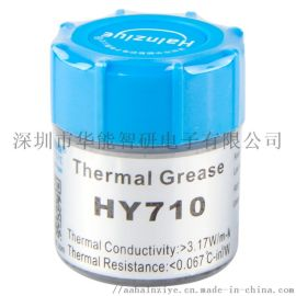 华能智研HY710银色导热膏CPU导热硅脂