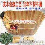 泡澡木桶 木质浴缸 沐浴桶成人泡澡桶 香杉木浴桶 生产批发