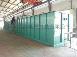 小型废水处理设备 厂家直销