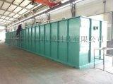 小型廢水處理設備 廠家直銷