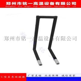 U型直角硅碳棒生产厂家直销高温加热棒电热棒