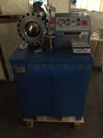 高压油管缩管机
