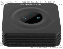 HT801 潮流网络单线路模拟电话网关
