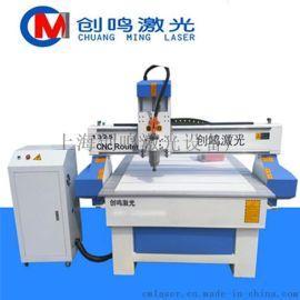 密度板数控切割机 木工开料机 电动雕刻机