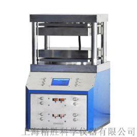 JZP-600HC全自动热压机 实验室热压压片机