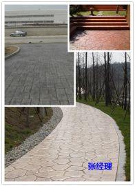 曲水壓模混凝土創造路面奇跡