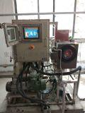 工业废水油水分离设备,油中去水净化设备