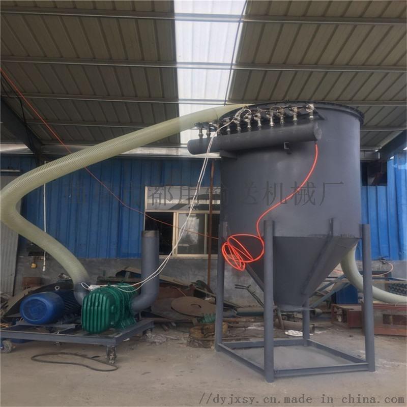 粉煤灰气力输送装车机 建材气力输送装车机QA1