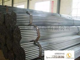 27simn无缝钢管厂家, 27SiMn液压支柱管