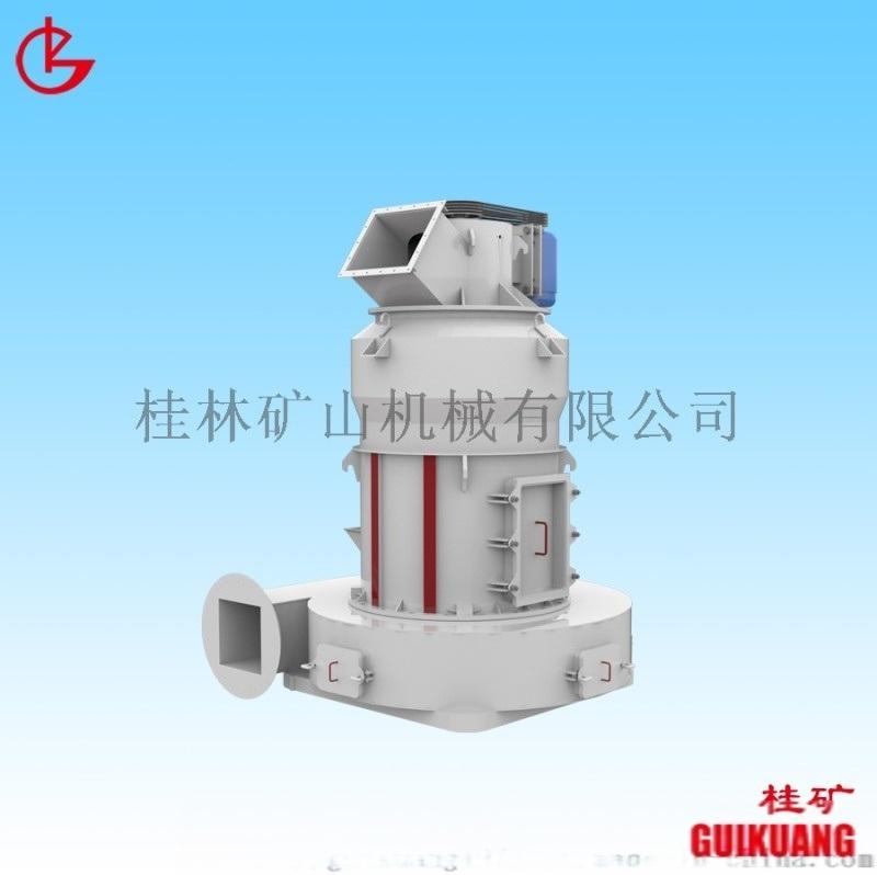 氢氧化钙设备 超细粉磨设备