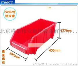 格诺P组立零件盒斜口450*200*177