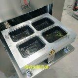 牛肉卷盒装封口包装机