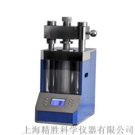 JZP-60J实验室全自动等静压机   压片机