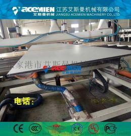 生产pp塑料模板机器厂家