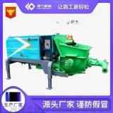 河南耿力GYP-90C液压湿喷机厂家直销