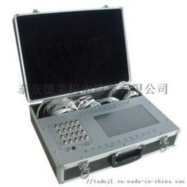 温湿度场测试系统/温湿度巡检仪