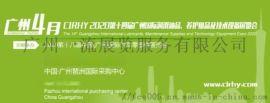 2020第十四届广州国际润滑油品及养护技术展览会