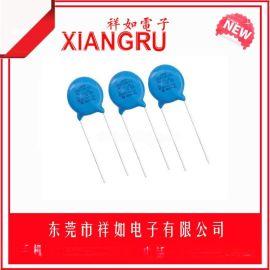 精品推荐高压瓷片电容103/1KV,物优价廉欢迎来电了解详情