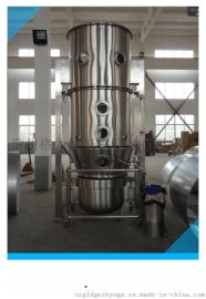 GFG高效沸腾干燥机/湿颗粒/粉状物料干燥/速溶颗粒沸腾干燥机