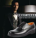 新款真皮减震商务休闲皮鞋办公室真皮皮鞋正装皮鞋内置减震气囊
