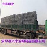 石籠網供應,優質石籠網,pvc石籠網