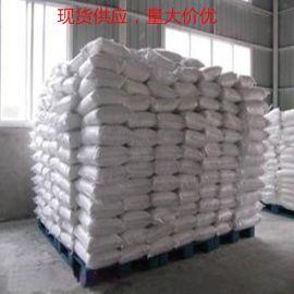批发南磷三聚磷酸钠,厂家直销