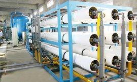 青州川一水处理全自动工业脱盐水处理设备