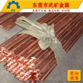 紫铜棒价格紫铜棒厂家C1100铜板零切紫铜棒红铜棒厂家