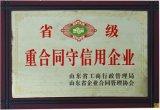 广东罗茨风机厂家直销百脉罗茨风机