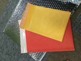 专业供应黄色牛皮纸气泡信封袋牛皮纸复合气泡袋