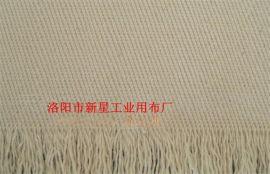 河南新星厂家生产食用油过滤布 纯棉帆布油类专用