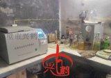 高精度甲醇油熱值儀|檢測化驗甲醇燃料油熱值機的操作說明