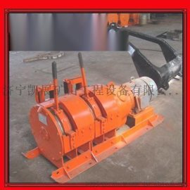 2JPB-7.5耙矿绞车 电耙子 矿用耙矿车