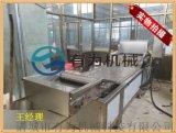 豆腐串加工设备,豆腐串油炸设备