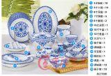 元旦礼品陶瓷餐具 56头餐具批发价格